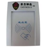 Quality IC module detecting reader (IC-5) for sale