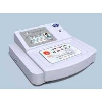 Quality ICR-200 series Identity Card Verification Terminal for sale
