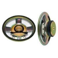 Buy cheap china loud speaker supplier product