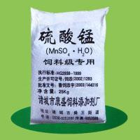 Quality Manganese sulfate for sale