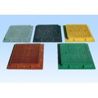 Buy cheap FRP Molded Series FRP molded covers mold product