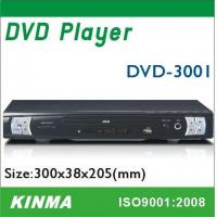 Buy cheap Multi-function DVD Player product