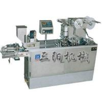 Quality Apron Type Blister Packing Machine for sale