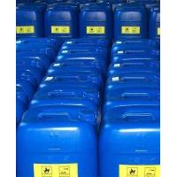 Buy cheap Glacial Acetic Acid(gaa) For Industrial Use product