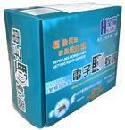 Wong electronic insect repellent for cats