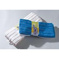 Buy cheap Microfiber terry cloth product