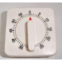 Buy cheap kitchen timer product