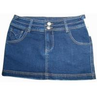 Buy cheap nice lady jeans skirt from wholesalers