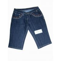 Buy cheap fashion lady bermuda jeans from wholesalers