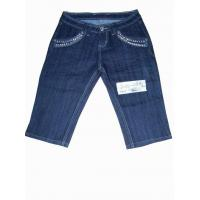 Buy cheap lady bermuda jeans from wholesalers