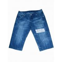 Buy cheap lady fashion bermuda jeans from wholesalers