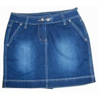 Buy cheap fashion lady denim skirt from wholesalers