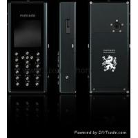 Buy cheap Luxury mobile phone professional LinePRO from wholesalers