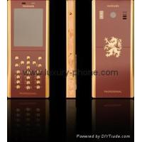 Buy cheap luxury mobile-professional 105EM from wholesalers