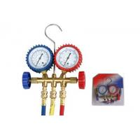 Buy cheap Manifold Gauges Kit(MG04A Series) from wholesalers
