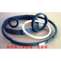 Quality PTFE braid & piston ring for sale