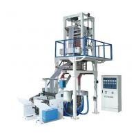 Quality Film Blowing Machine Series for sale