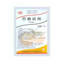 Buy cheap 45% lime sulfur mixture crystal product