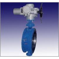 Quality Electric valve Electric Hard Seal Butterfly Valve for sale