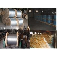 Quality Square Wire Mesh Wire strands & Wire Rope for sale