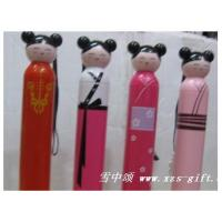 Buy cheap ADVERTISEMENT GIFT Head Umbrella from wholesalers