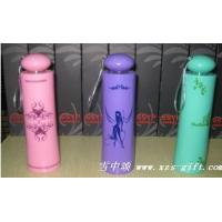 Buy cheap ADVERTISEMENT GIFT Perfume Umbr from wholesalers