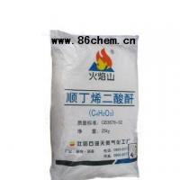 Quality Organic Maleicanhydride for sale