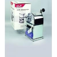 Quality KITCHENWARE 60472 Ice Crusher for sale