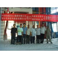 Quality ONPRODUCTION CEREMONY FOR UZBEKISTAN PROJECT for sale