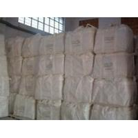 Quality Natural Barite #200 Chemical Grade Barite for sale