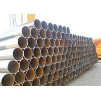JNS Sulfuric Acid Dew Point Corrosion-resistant Steel Pipe