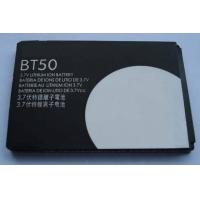 China Cell Phone Battery for Motorola BT50 on sale