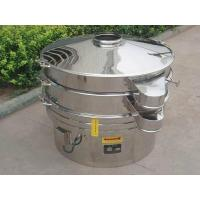 Vibration Sieves ,Vibrosieve,Vibrating Sieve, Screener