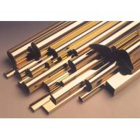 Buy cheap Brass Tubes product