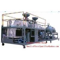 Buy cheap Sell Engine Used Oil Recycling/ Car Used Oil Recycling product
