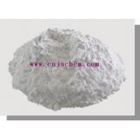 Buy cheap Magnesium Oxide product