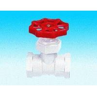 Buy cheap Stop Valve from wholesalers