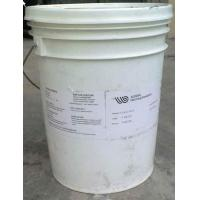 Quality Insulating varnish for sale