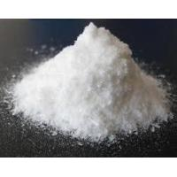 Buy cheap Vanillin product