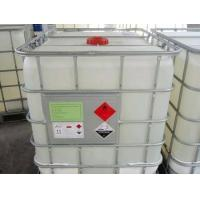 Buy cheap Sodium Methylate Solution product