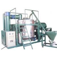Buy cheap Engine & Lubrication Oil Recycling Machine product