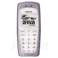 China CDMA Phone NOKIA 2112 on sale
