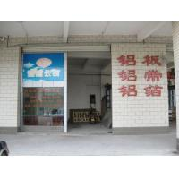 Quality Subbranch Name:Lanshi Subsidiary company for sale