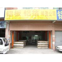 Quality Subbranch Name:Shunde Subsidiary company for sale