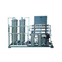 Quality WATER TREATMENT MACHINE Reverse Osmosis System for sale