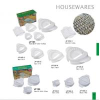 HOUSEWARE Current position:>>Products