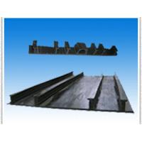 Quality Water stop-Rubber water stop for sale