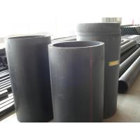 Quality Water supply and drainage pipe-PE service pipes for sale
