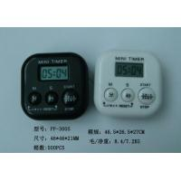 Quality Timers/Kitchen timer PF-3005 for sale