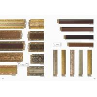 Mouldings |Mouldings>>PP605..